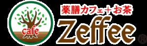 薬膳カフェ+お茶Zeffee